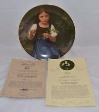 """Beauty of Bouguereau """"Lucie Collector Plate 1979 First Edition with BOx and COA"""
