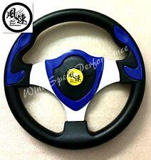 Escudo de cuero del rendimiento Azul 350mm volante Omp Momo Nardi