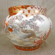 Kutani Porcelain Vase Urn Pot Antique 19thC Meiji Japanese Signed High Quality