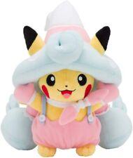 NEW Pokemon Center Original Plush Doll Halloween Galar Garden Pikachu 2020 Japan