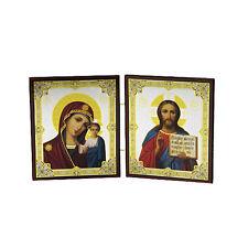Icône Orthodoxe Jésus-Christ et La Vierge à l'enfant Icone religieuse chrétienne