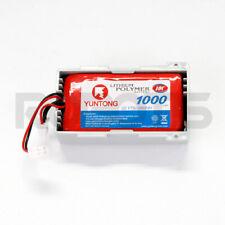 Robotis - LIPO 11.1V Battery Set LB-010