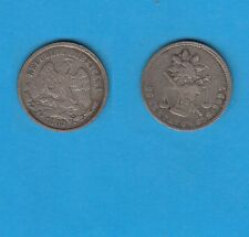 Mexique 25 Centavos  argent 1882 Gunajuato  Silver Coin
