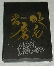 DJ Krush Autograph History of DJ Krush 3 DVD Set Signed