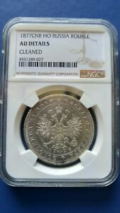 1877 СПБ НФ RUSSIAN EMPIRE1 Rouble Silver Coin Alexander II NGC AU-Details