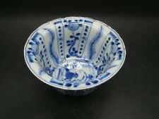 Chinese Kang Xi (1662-1722) nice blue white bowl v8721