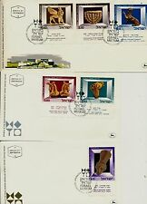 Israel 1966 Fdc Year Set - See 4 Scans