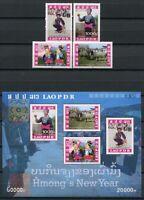 Laos Lao 2008 Neujahr New Year Hmong Folklore 2096-2099 Block 209 Postfrisch MNH