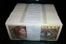 China 10cent (1 Jiao) 4th series (1980) 1000pcs (1 bundle) (UNC) 全新一角 整捆1000张连号