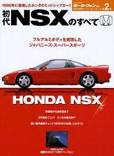 [BOOK] All about 1st Honda NSX NA1 NA2 C30A C32B NSX-R GT VTEC Japan