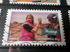 FRANCE 2013, timbre  AUTOADHESIF 802, RALLYE AICHA VOITURES oblitéré, VF STAMP
