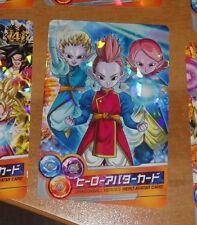 DRAGON BALL Z DBZ DBS HEROES PROMO AVATAR CARD CARTE SPECIAL JAPAN MINT #K226