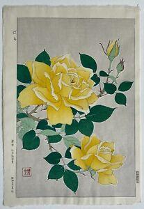 "Shodo Kawarazaki ""Yellow Roses"" Signed 1973 Color woodblock With Seal"