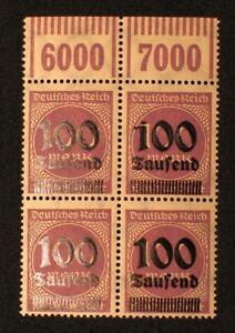 Deutsches Reich Abart / Plattenfehler Nr. 289 V ** im VBL..........+