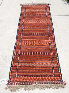 2x7ft. Striped Tribal Sumak Wool Runner