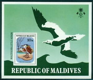 Maldive Islands Scott #700 MNH S/S Birds FAUNA CV$25+