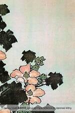 "Genkou Youshi Manuscript Paper - Notebook for Japanese Writing: 6""x9"" Genko Yosh"