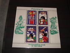 Briefmarken Block Korea Motiv Internationaler Tag der Kinder 1979