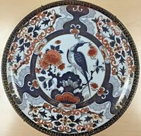 Hand Painted China Plate Ware Asian Chinese Antique