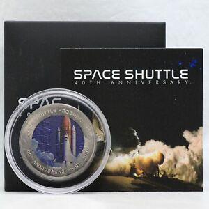 2021 Ghana First Space Shuttle Launch 40th Ann. Titanium Coin 2 Cedis - JJ718