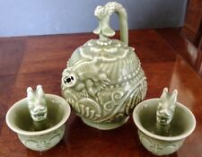 Chinese Yaozhou Celadon Water Drop'r Northern Song Pot & Cup Set
