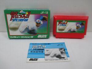 NES -- MOERO PRO BASEBALL -- Box. Famicom, JAPAN Game. Work fully!! 10582