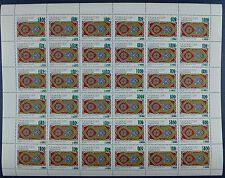 Tadschikistan Tajikistan 1995 Teppichmuster Aufdruck 58-61 Bogen Postfrisch MNH