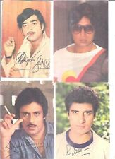 INDIA - PICTURE POST CARD - BOLLYWOOD ACTORS [ VILEN ] -  9 IN 1 LOT