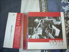 a941981  陳奕迅 Eason Chan 新生活演唱會現場 CD Live Concert