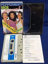 Arabesque II 2 Japan Cassette Tape VCW-1678 Sandra City Cats Peppermint Jack