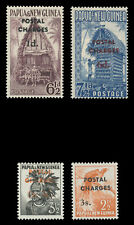 Papua & New Guinea 1960 QEII  Postage Due set complete superb MNH. SG D2-D6.