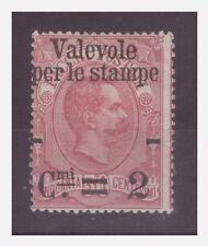 REGNO 1890 -   VALEVOLE  PER LE STAMPE   CENTESIMI   50    NUOVO *