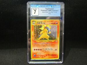 1999 Pokemon Japanese Neo Genesis Typhlosion Holo CGC 7 NM-MT BGS PSA 🔥🔥