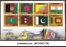 BHUTAN - 2010 25 YEARS OF SAARC / FLAG - 8V FDC