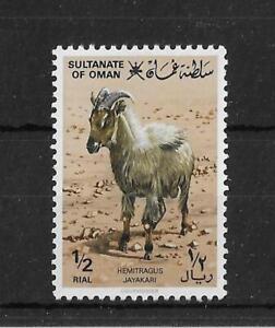 Oman 1982 0.5R Tahr SG268 Mint Cat£16