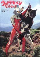 Ultra Seven Best Book Tokusatsu Kaiju Ultraman Photo Guide From Japan