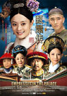 2011 Chinese TV Drama DVD Empresses in the Palace HD DVD with English Subtitle