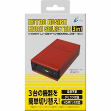 CYBER Retro Design HDMI Selector 3in 1 Red - Switch PS3 PS4