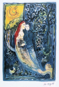 Marc CHAGALL The Wedding Facsimile Signed Offset Litho 27-1/2 x 19-1/2