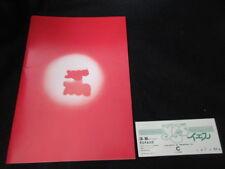 Yes 1973 Japan Tour Book w Ticket Jon Anderson Steve Howe Rick Wakeman Program