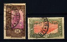 FRENCH SOMALI COAST - COSTA FRANCESE SOMALA - 1925-1933 - Tipo de 1915-1917