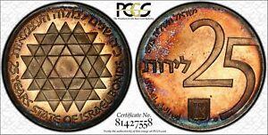 1975 ISRAEL 25 LIROT PCGS MS66 SILVER BOND PROGRAM FINEST KNOWN WORLDWIDE TONED