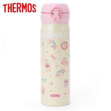 My Melody Stainless Bottle Tumbler 500ml ❤ Sanrio Japan