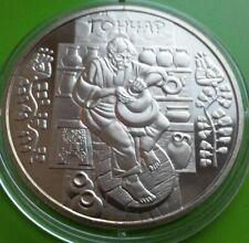 2010 #12 Ukraine Coin 5 UAH Hryven Potter Folk Crafts of Ukraine