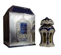 RAFIA SILVER BY AL HARAMAIN SWEET FLORAL AMBERY PERFUME OIL/ATTAR  20ML