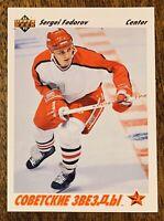 1991-92 Upper Deck Sergei Federov Soviet Stars Rookie Card #6
