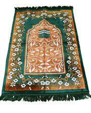 Prayer Rug Moroccan Salat Sajada Turkish Islamic Islam Muslim Mat Carpet Musala