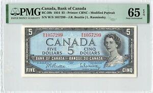 CANADA 5 Dollars 1954, BC-39b Bank of Canada, PMG 65 EPQ GEM UNC Beattie Rasmin.