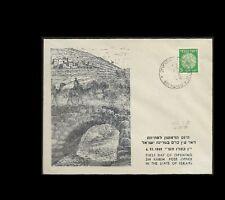 ISRAEL 1949 EIN KAREM POST OFFICE OPENING COVER 4.12.1949