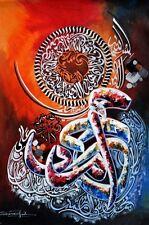 Individual Islamic Calligraphy - Darood Sharif - SNF24360049